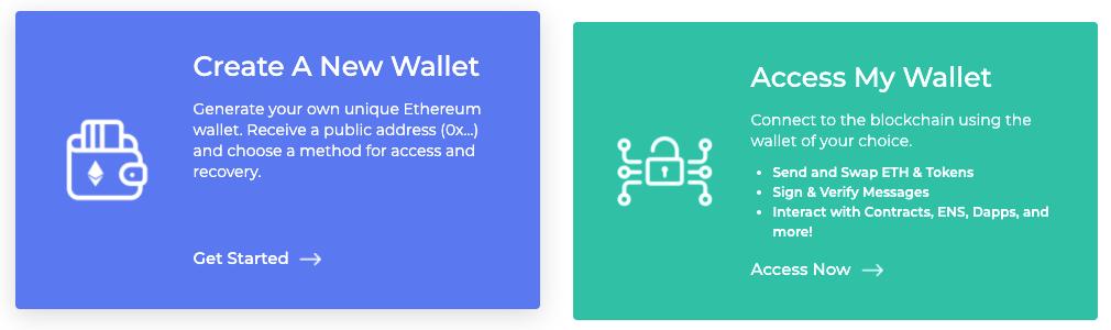 Opciones de MEW para crear o acceder a nuestra cartera